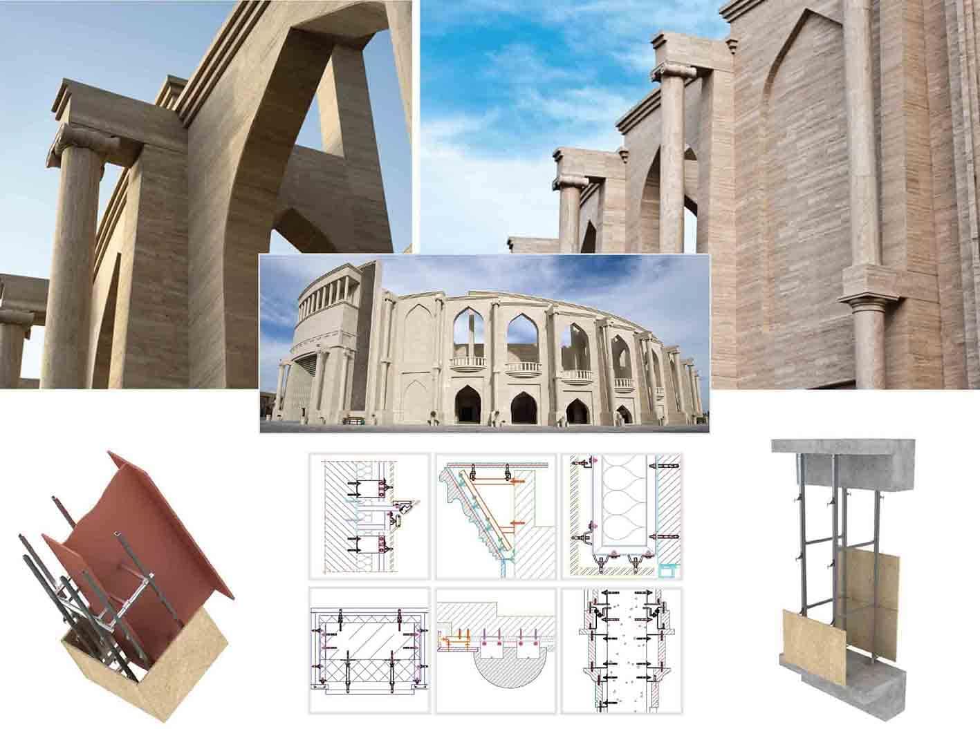 Designing & Engineering
